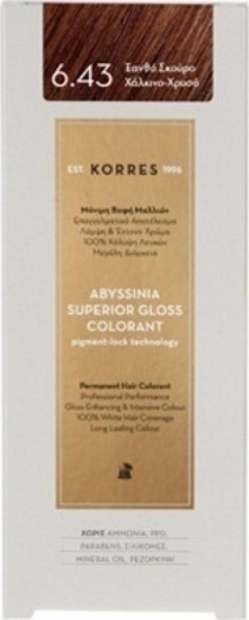Abyssinia Superior Gloss Colorant 6.43 Ξανθό Σκούρο Χάλκινο-Χρυσό