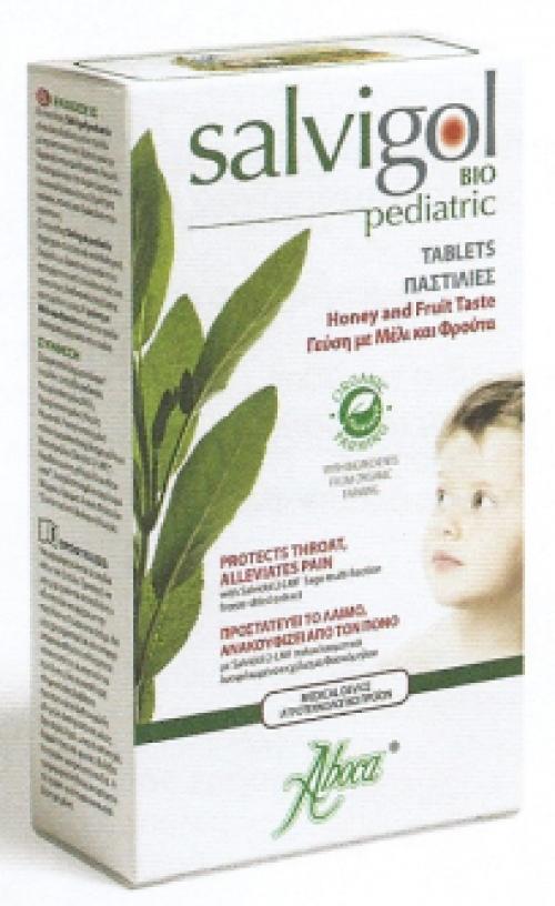 Salvigol Pediatric 30 ταμπλέτες