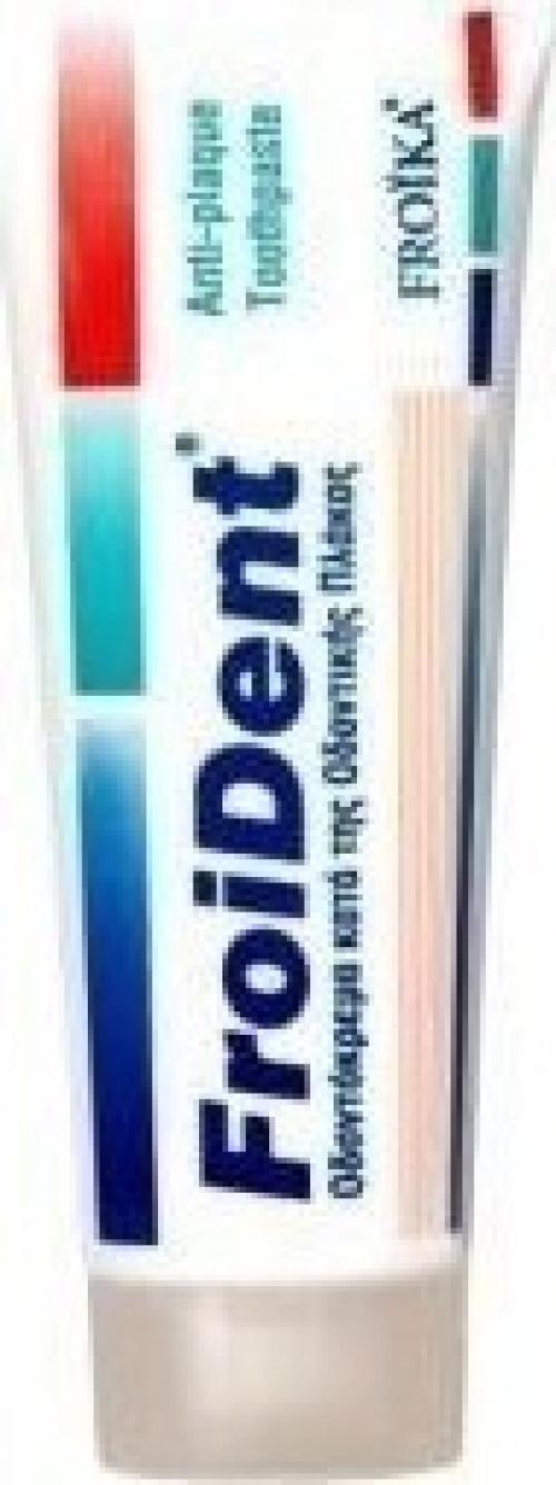 Froident Οδοντόκρεμα κατά της Οδοντικής Πλάκας 75ml