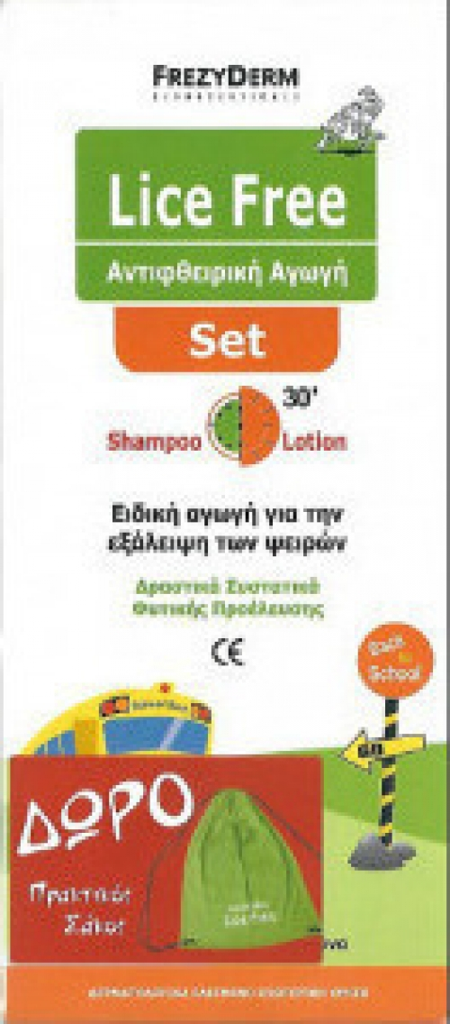 Lice Free Set Shampoo + Lotion 2 x 125 ml + Δώρο Σάκος