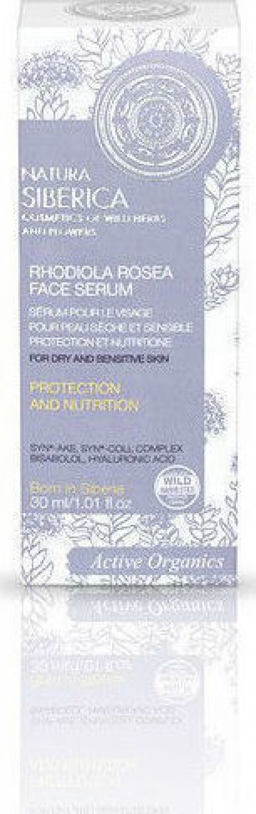 Rhodiola Rosea Face Serum, Προστασία και Θρέψη, για Ξηρές και Ευαίσθητες επιδερμίδες, 30 ml (Κατάλληλο για όλες τις ηλικίες)