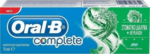 Οδοντόκρεμα Oral B Complete Extra Fresh 75ml