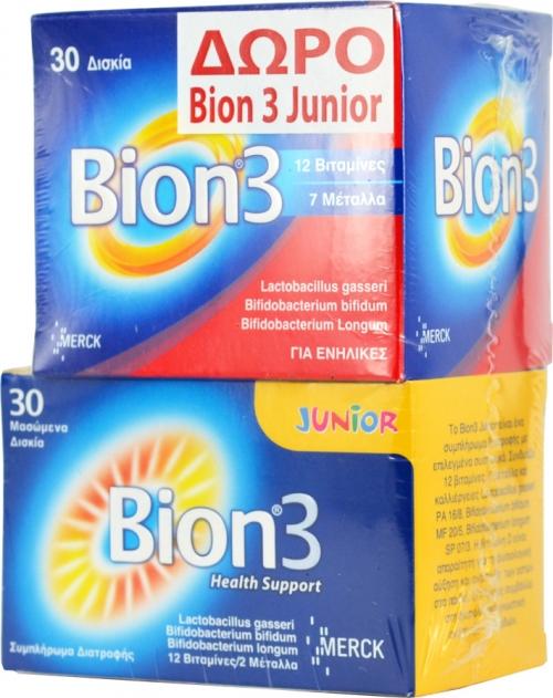 Bion 3 30tabs & ΔΩΡΟ Bion 3 Junior 30 μασώμενες ταμπλέτες