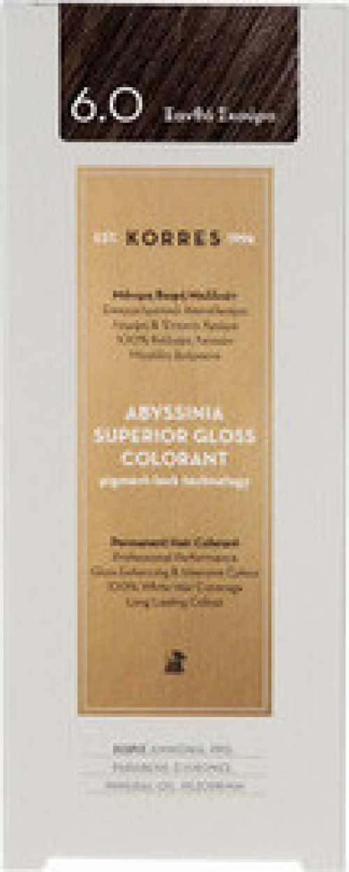 Abyssinia Superior Gloss Colorant 6.0 Ξανθό Σκούρο