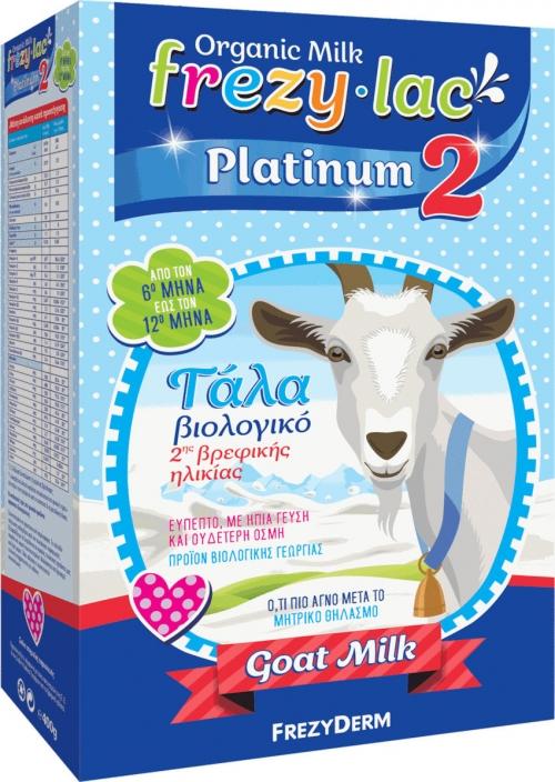 FREZYLAC PLATINUM 2 Βιολογικό Κατσικίσιο Γάλα για Βρέφη από τον 6 μήνα, 400gr