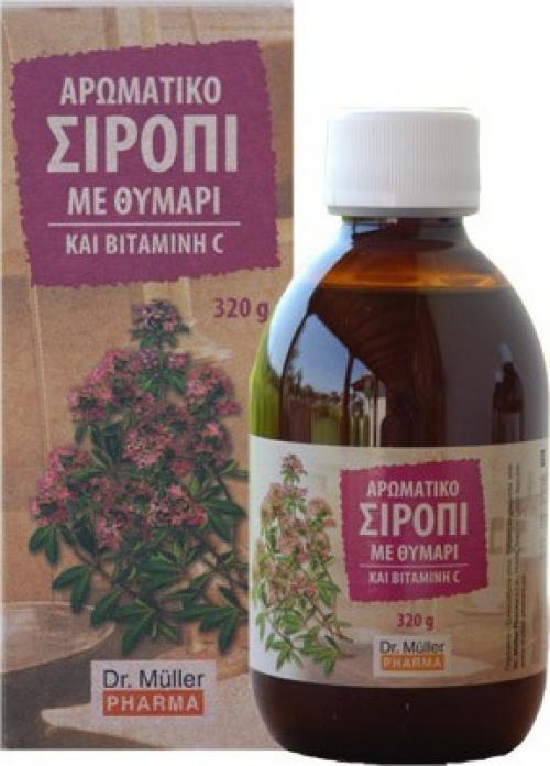 Dr. Muller Αρωματικό Σιρόπι με Θυμάρι & Βιταμίνη C 320gr