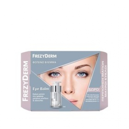Frezyderm Eye Balm 15ml & Active Block SPF25 15ml & Revitalizing Serum 5ml