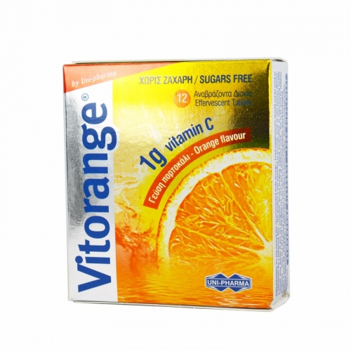 Vitorange 1gr 12αναβράζοντα δισκία Πορτοκάλι