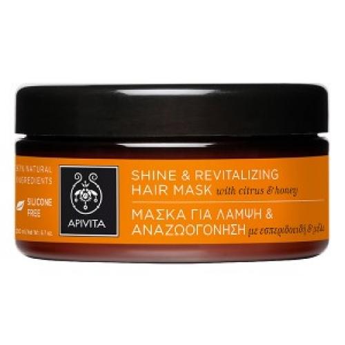 Μάσκα για Λάμψη και Αναζωογόνηση με εσπεριδοειδή & μέλιΑνάγκες:Λάμψη & αναζωογόνηση,200ml