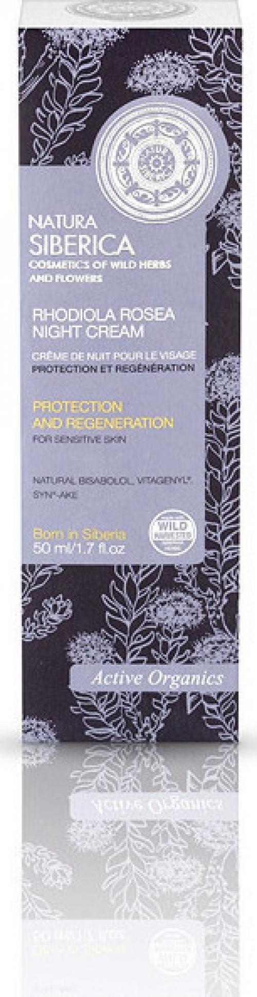 Rhodiola Rosea Night Cream, Προστασία και Ανάπλαση, Ευαίσθητο Δέρμα 50 ml (Κατάλληλο για ηλικίες 22+)