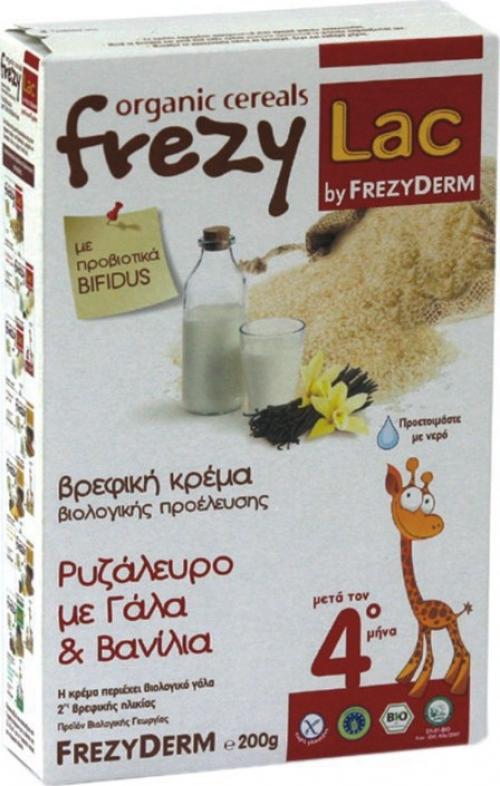 Ρυζάλευρο με Γάλα και Βανίλια 200 gr