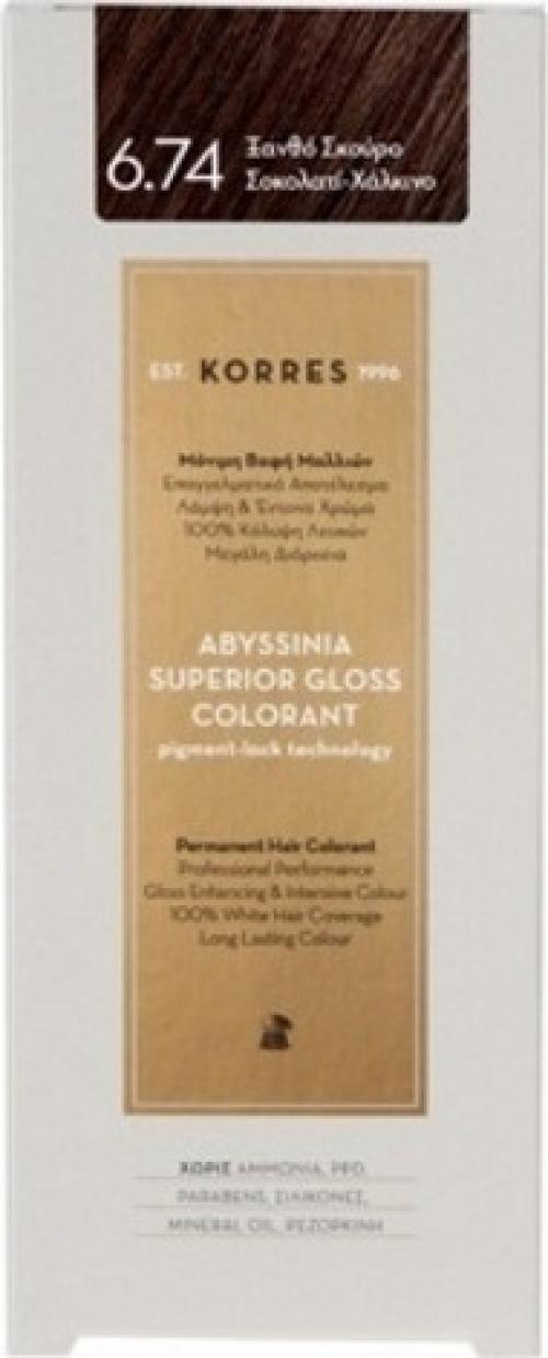Abyssinia Superior Gloss Colorant 6.74 Ξανθό Σκούρο Σοκολατί-Χάλκινο 50ml