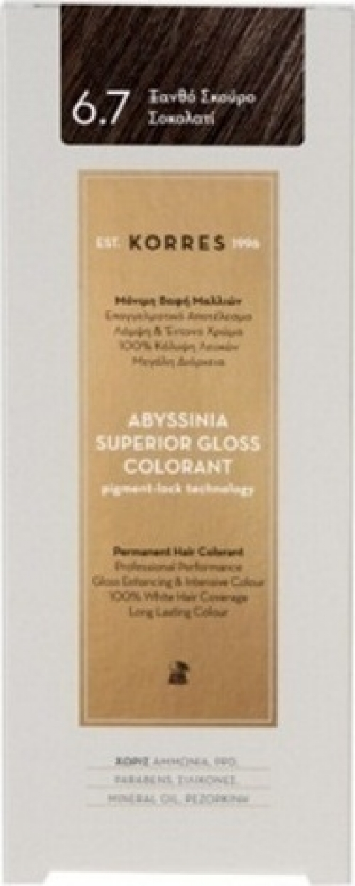 Abyssinia Superior Gloss Colorant 6.7 Ξανθό Σκούρο Σοκολατί 50ml