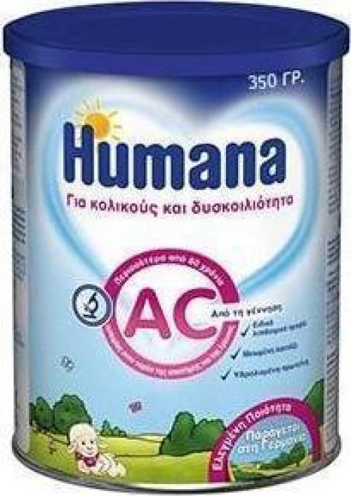 Γάλα AC 350gr