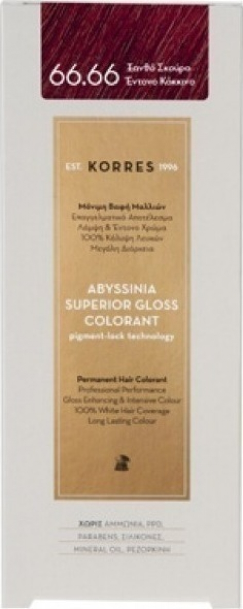 Abyssinia Superior Gloss Colorant 66.66 Ξανθό Σκούρο Έντονο Κόκκινο