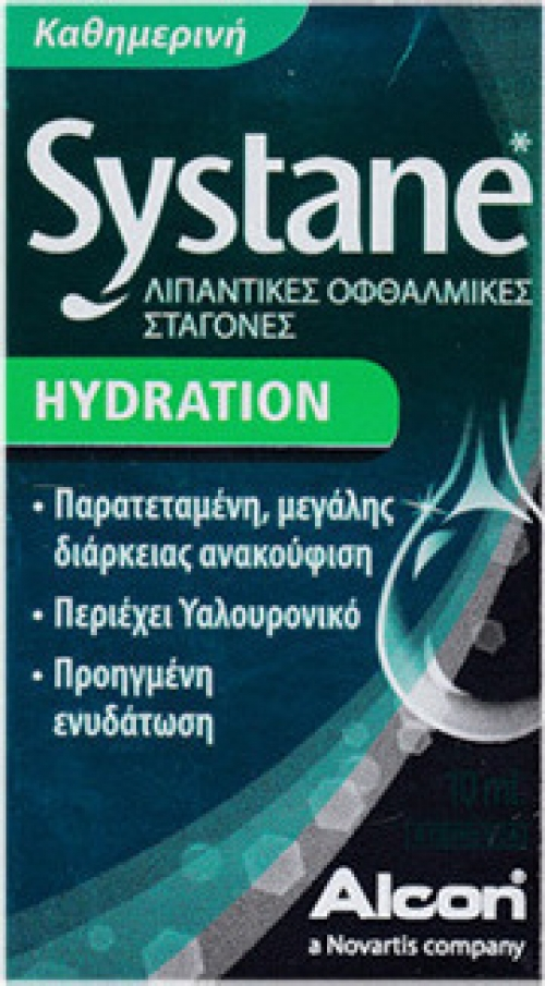 Systane Hydration Οφθαλμικές Λιπαντικές Σταγόνες 10ml