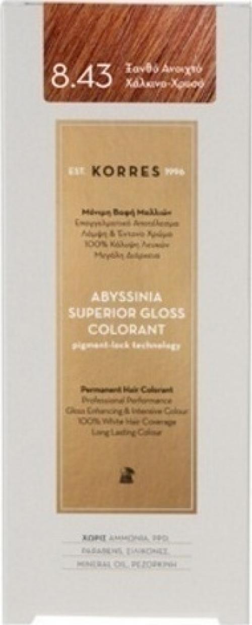Abyssinia Superior Gloss Colorant 8.43 Ξανθό Ανοιχτό Χάλκινο-Χρυσό