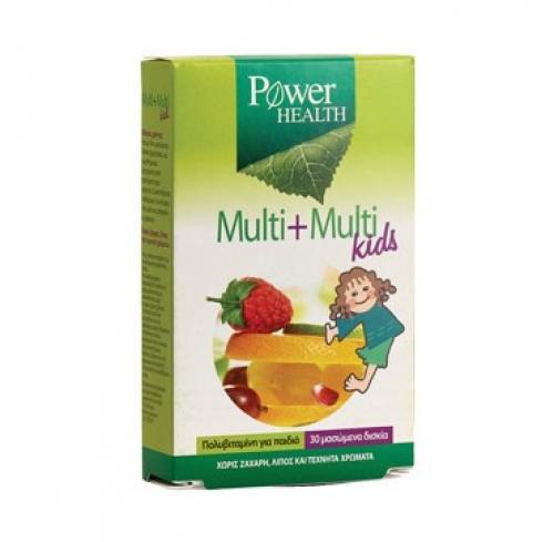 Power Health Πολυβιταμίνη Multi+Multi Kids 30Μασώμενα δισκία.Τώρα τα παιδιά έχουν τη δική τους πολυβιταμίνη.