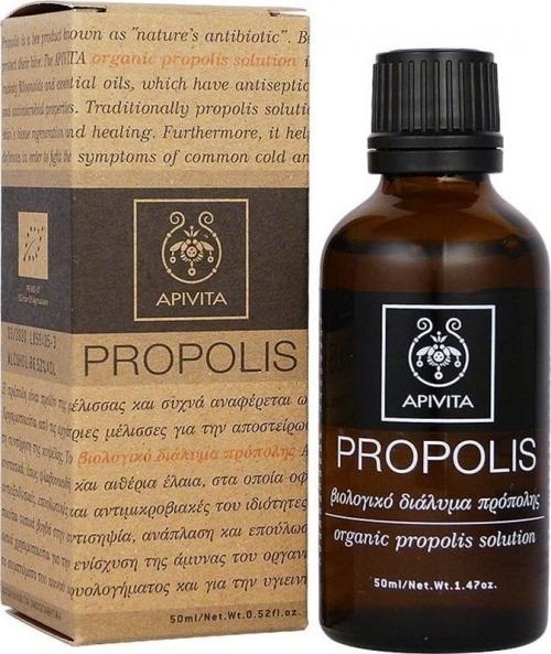 Propolis Βιολογικό διάλυμα Πρόπολης 50ml