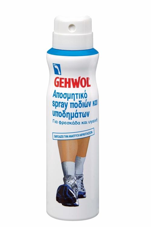 Gehwol Αποσμητικό Spray Ποδιών και Υποδημάτων Εμποδίζει την Ανάπτυξη Μυκητιάσεων 150ml