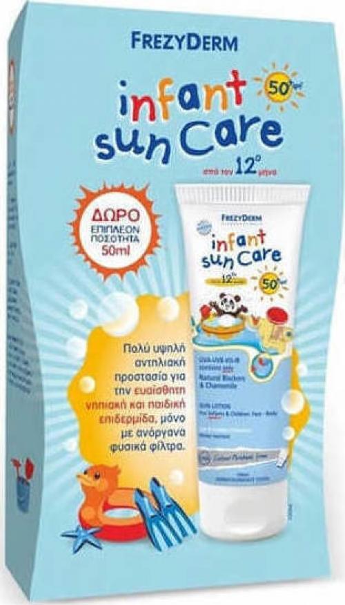 Infant Sun Care SPF50 100ml & ΔΩΡΟ Επιπλέον 50ml