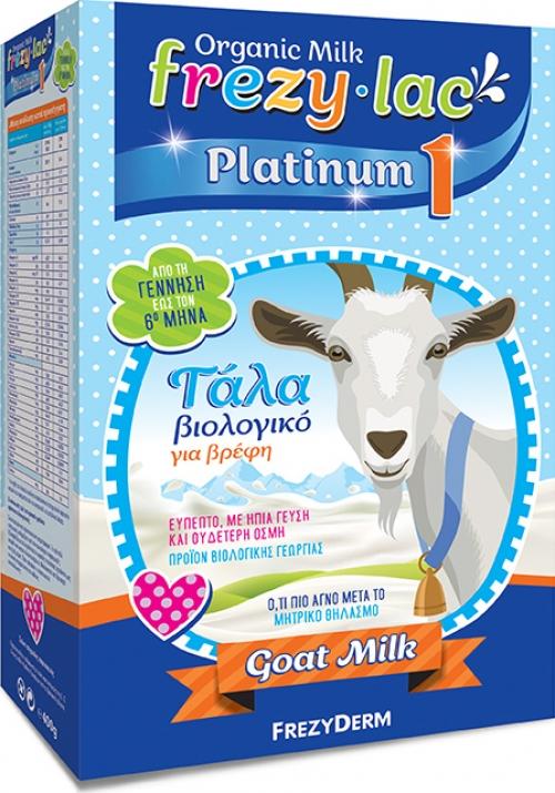FREZYLAC PLATINUM 1 Βιολογικό Κατσικίσιο Γάλα για Βρέφη από την Γέννηση έως τον 6 μήνα, 400gr