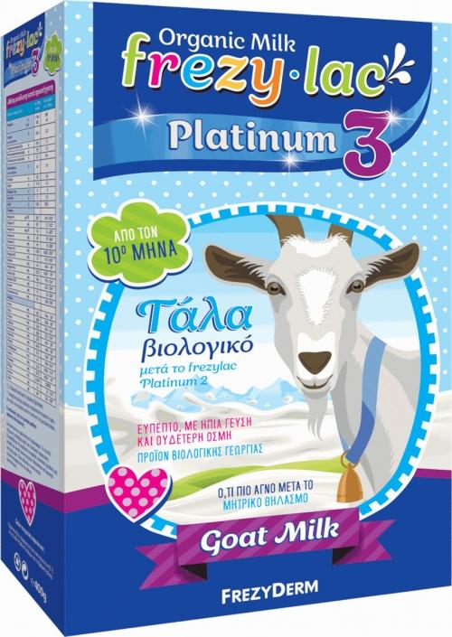 FREZYLAC PLATINUM 3 Βιολογικό Κατσικίσιο Γάλα για Βρέφη από τον 10 μήνα, 400gr