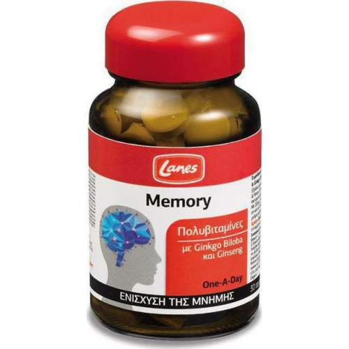 Πολυβιταμίνες Memory, 30 ταμπλέτες