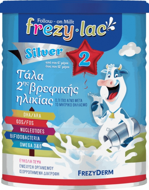 FREZYLAC SILVER 2 Αγελαδινό Γάλα για Βρέφη από τον 6 μήνα έως τον 12 μήνα, 400gr