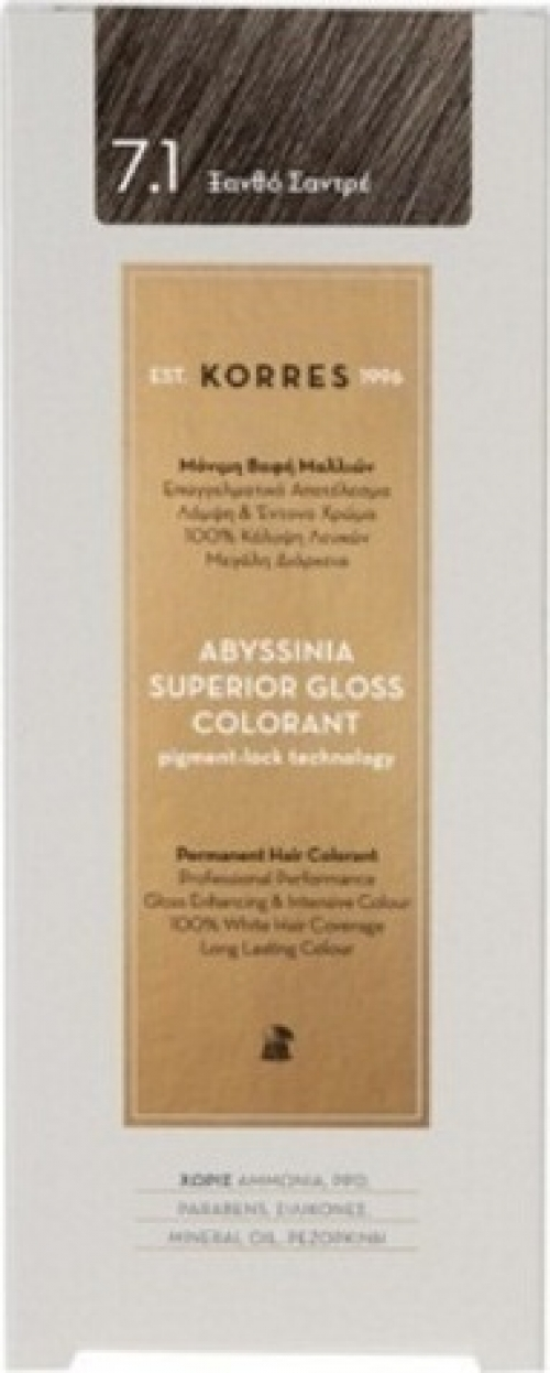 Abyssinia Superior Gloss Colorant 7.1 Ξανθό Σαντρέ