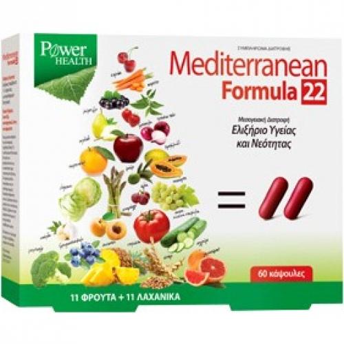 Mediterranean Formula 22  60 κάψουλες