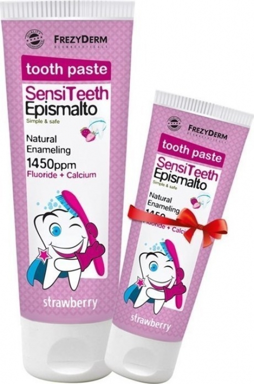 SensiTeeth Epismalto Toothpaste 1.450ppm 50ml & Δώρο Επιπλέον Ποσότητα 35ml