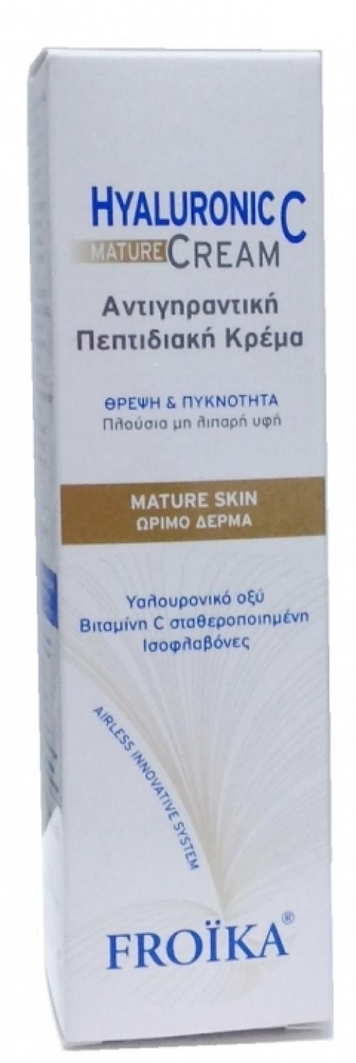 Hyaluronic C Mature Cream 40ml,pump, Αντιγηραντική Κρέμα Προσώπου για Ώριμες Επιδερμίδες.