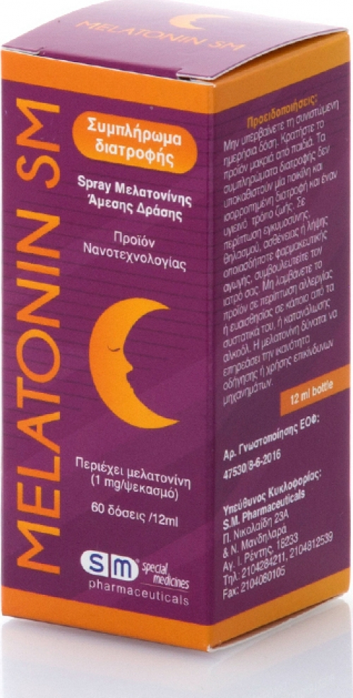 Melatonin Spray 12ml