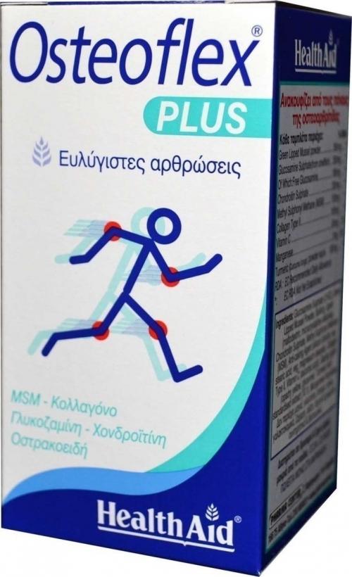 Osteoflex Plus 60 ταμπλέτες