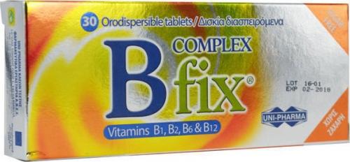 B-Fix Complex Για Την Υγεία Του Νευρικού Συστήματος 30 Διασπειρόμενα Δισκία