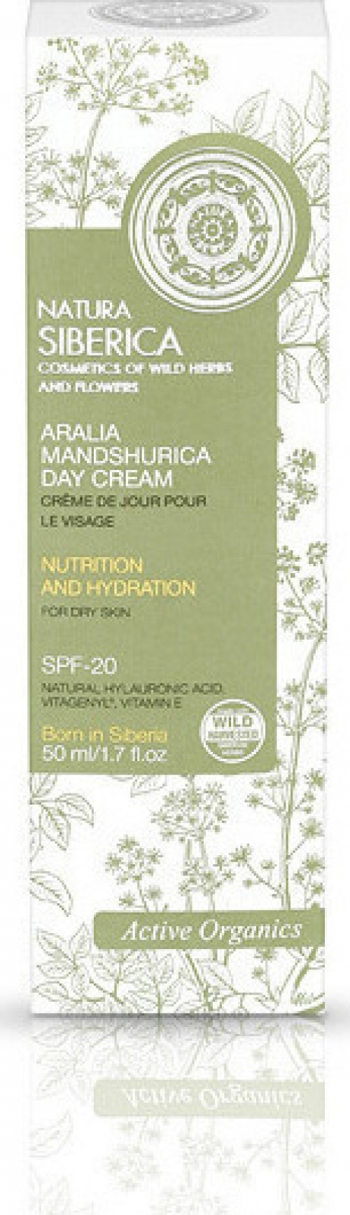 Aralia Mandshurica Day Cream, Θρέψη και Ενυδάτωση, για ξηρό δέρμα, με αντιηλιακή προστασία SPF-20, 50ml (Κατάλληλο για ηλικίες 22+)
