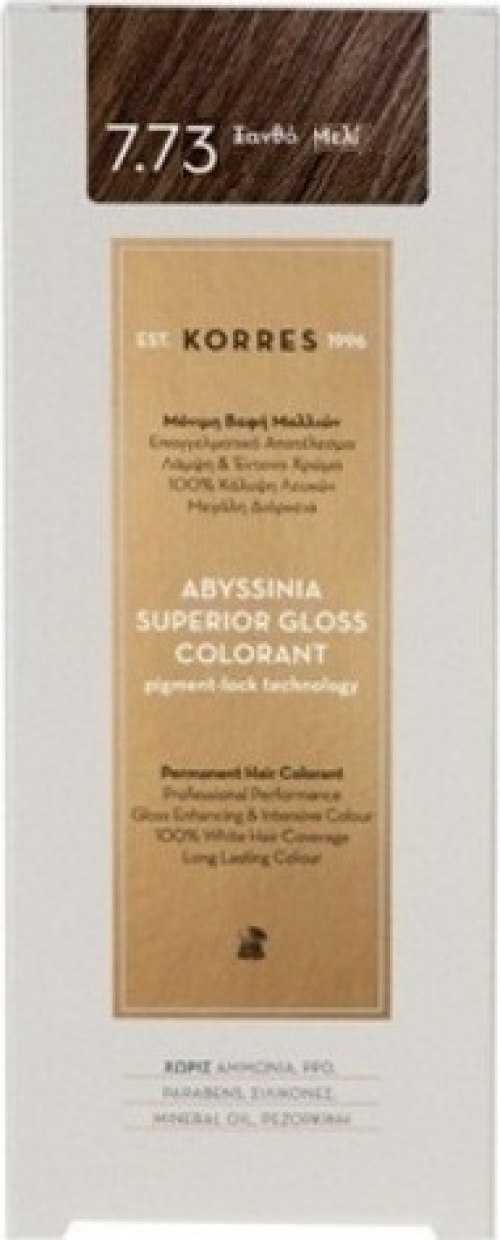 Abyssinia Superior Gloss Colorant 7.73 Ξανθό Μελί