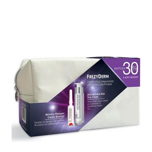 Πακέτο Wrinkle Plumper Cream Booster 5ml & Anti-Wrinkle Rich Day Cream 45+ 50ml +ΔΩΡΟ Νεσεσέρ