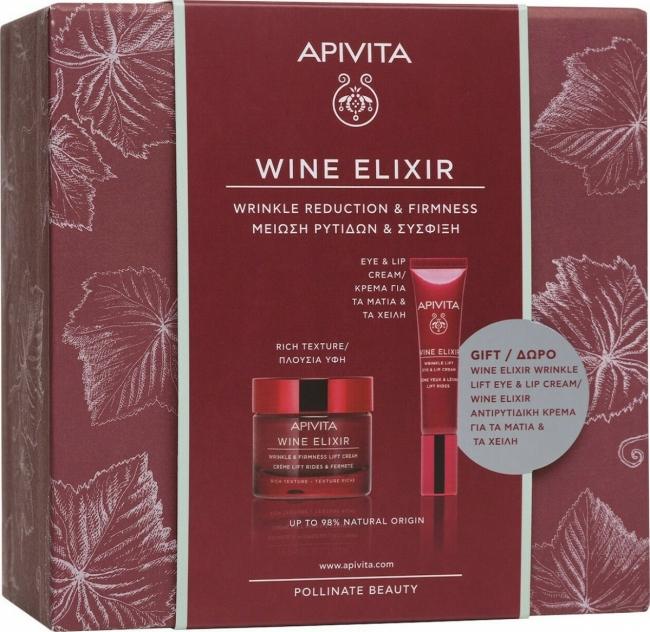 Apivita Wine Elixir Rich Texture Cream 50ml & Eye Cream 15ml
