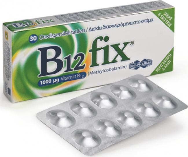 B12 fix 1000μg,30 tabs,Συμπλήρωμα διατροφής που συμπληρώνει τις ημερήσιες ανάγκες του οργανισμού σε Βιταμίνη Β12.
