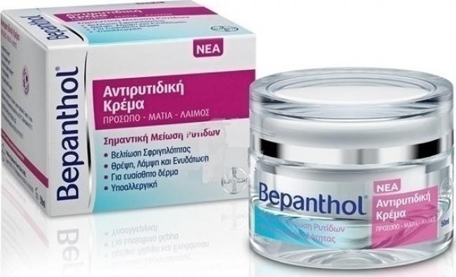 Bayer Antiwrinkle Face Cream Face Neck Eyes Pot 50ml