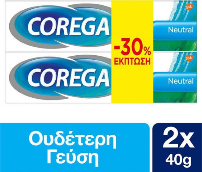 Corega Neutral Στερεωτική Κρέμα για Τεχνητή Οδοντοστοιχία 2 x 40gr