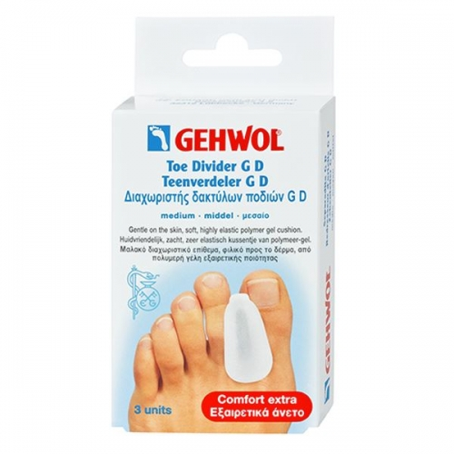 GEHWOL TOE DIVIDER GD MEDIUM 3PCS