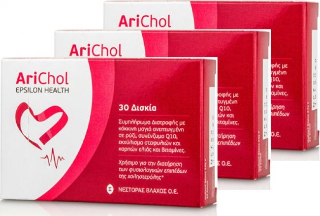 Epsilon Health Arichol 3 x 30 ταμπλέτες