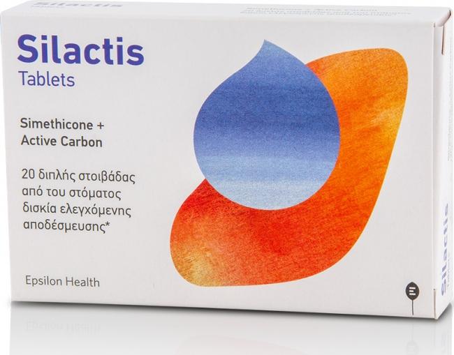 Epsilon Health Silactis 20 ταμπλέτες