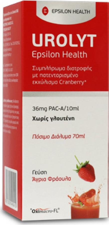 Epsilon Health Urolyt 70ml Με Εκχύλισμα Cranberry Πόσιμο Διάλυμα 70ml