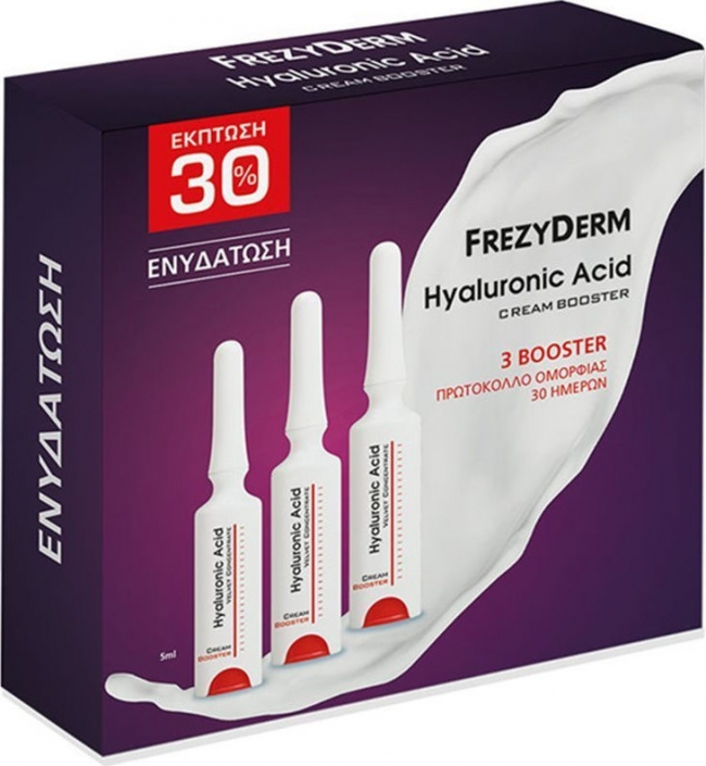 Frezyderm Cream Booster Hyaluronic Acid 3 x 5ml