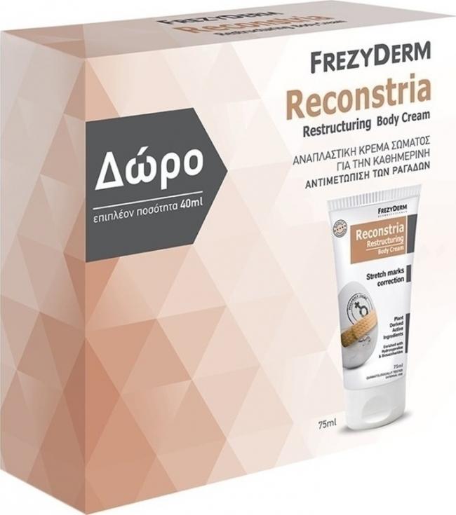 Frezyderm Reconstria Body Cream 75ml + Δώρο Eπιπλέον Ποσότητα 40ml