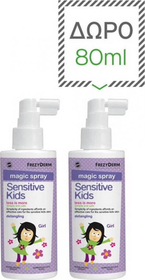Frezyderm Sensitive Kind's Magic Spray 150ml & Δώρο Επιπλέον Προϊόν 80ml